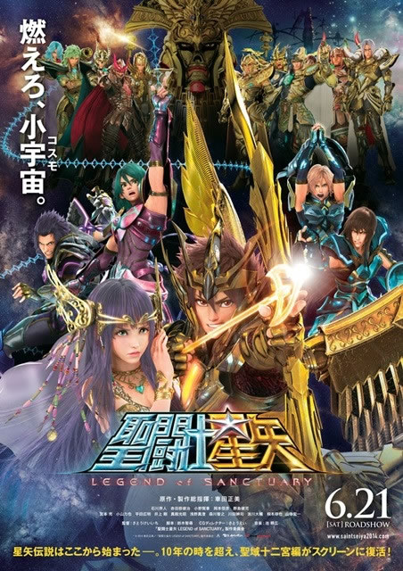 Saint-Seiya-Legend-of-Sanctuary-Poster-02