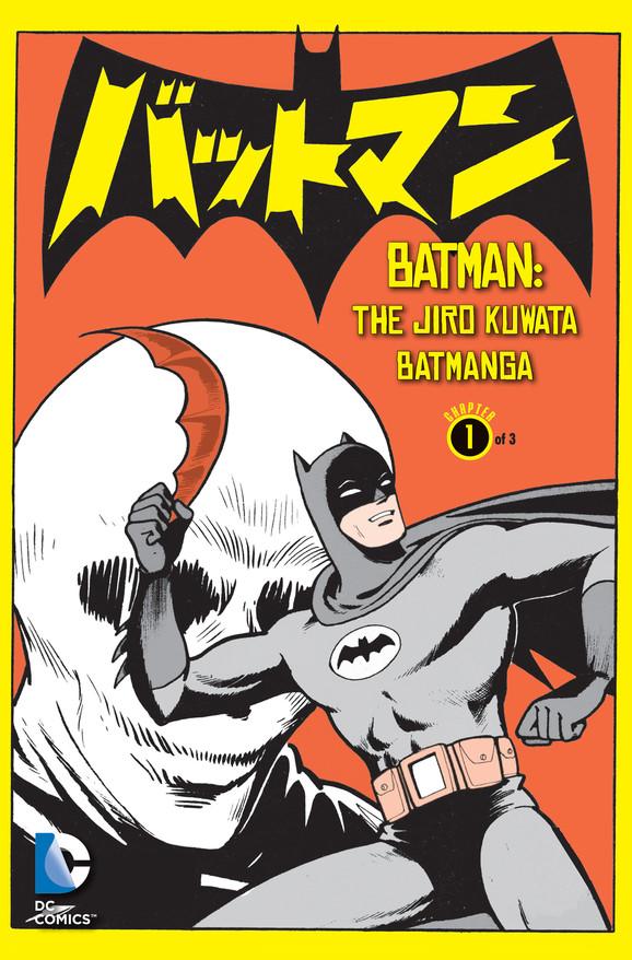Batmanga-1_SFCover_53b191fdf11c99.15800033