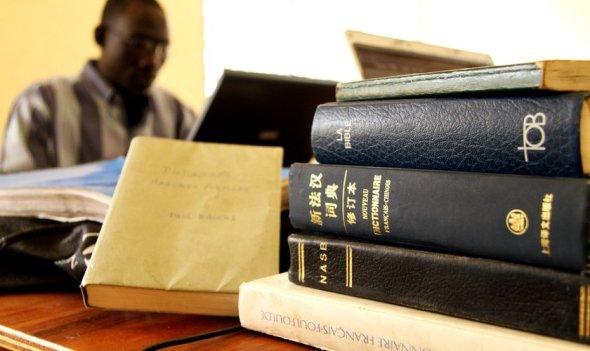 3338872800-tradutor-da-biblia